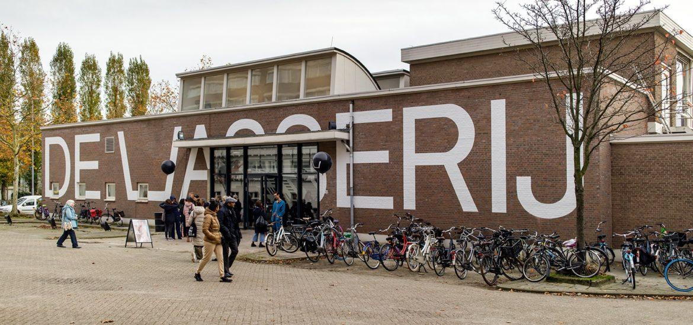 DE Wasserij, Rotterdam
